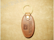 leather Keychain (Μ3558)